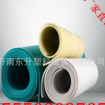 供应水泥池子衬里耐酸碱PVC软板 脱硫池铺地用软PVC塑料板