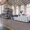 专业生产 SPC地板生产线 塑料型材生产线设备 地板生产设备供应