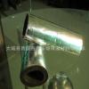 橡塑管 大罐体设备及管道绝热保温管 工业用橡塑管