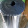 橡塑海绵板 保温防火橡塑板 耐曲绕柔韧橡塑板 闭橡塑吸音板