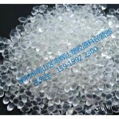 原包TPU 德国巴斯夫 E1180A10U000 聚氨酯橡胶原料 tpu树脂 tpu料