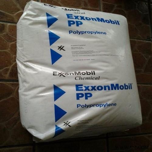 埃克森美孚PP料 ExxonMobil PP5341E1 通用塑料PP材料/PP注塑材料/PP材料颜色/材料制品