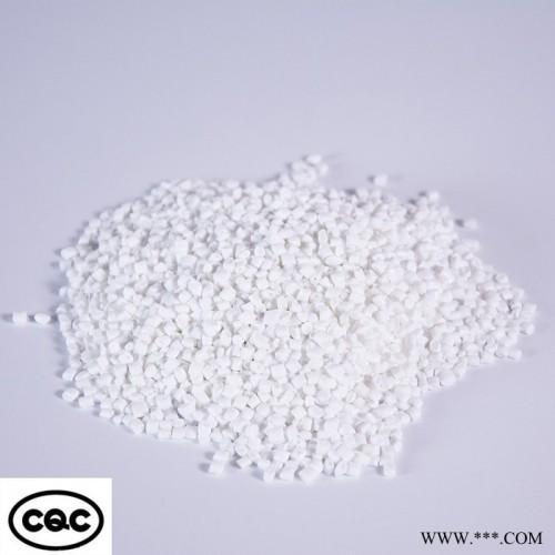 塑聚**聚丙烯改性PP智能玻纤增强抗菌PP 食品级耐热通用塑料