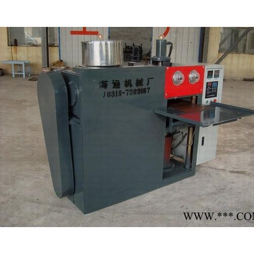 供应重诺50 60 70重诺机械加工专业制定橡胶机械注射