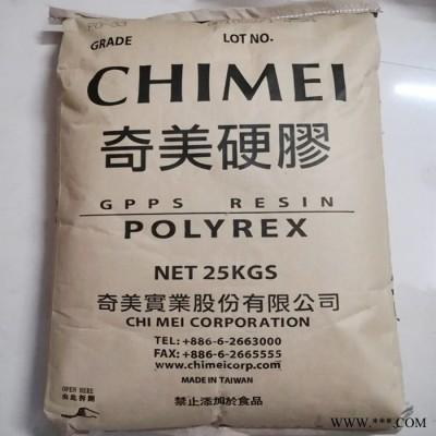 GPPS 台湾奇美 PG-80N 透明 耐冲击 高强度 自然色 透苯通用塑料