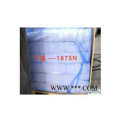 丁基内胎用丁基橡胶原料1675N