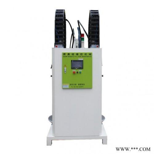 捷晨硅橡胶机械  广州硅胶机械设备 液态硅胶射出机**