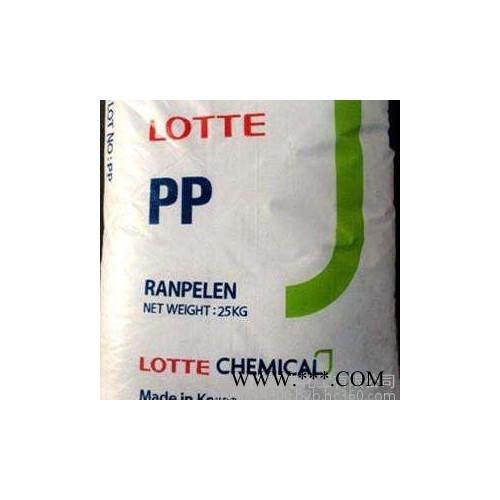 PP通用塑料 韩国乐天化学J-560S PP通用塑料韩国乐天化学J-560S