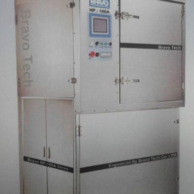 TOPS其他橡胶机械 冷冻修边机 毛边去除机 修边机