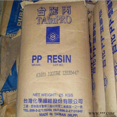 供应台湾台化通用塑料ABS PP PE PS PVC金汇塑胶供应