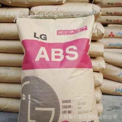 现货通用塑料ABS/LG化学/HI-100/高抗冲/管材级/汽车部件