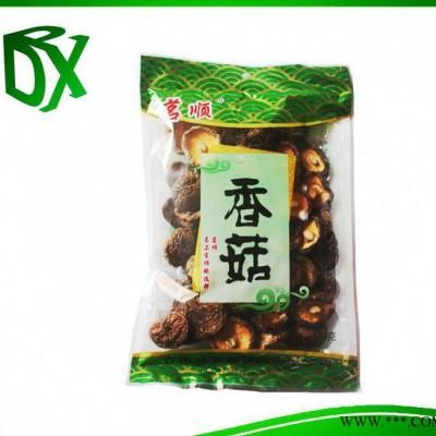定制500g香菇干货食品袋 通用塑料包装袋 透明礼品袋