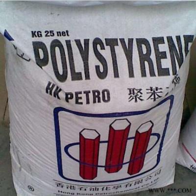 GPPS 香港石化 N1841H 透明浅蓝底 食品级 高冲击 通用塑料