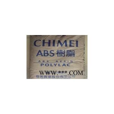 供应ABS PA-758/塑料原料/通用塑料