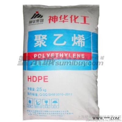HDPE/神华化工/8007原厂正牌塑料原料塑料颗粒通用塑料低压聚乙烯注塑级刚性好