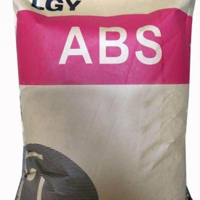 供应ABS XR-409H/塑料原料/通用塑料