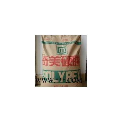 供应HIPS PH-88/塑料原料/通用塑料