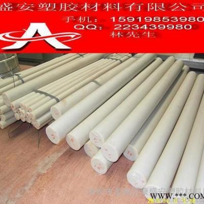 PVC棒,PVC棒价格,PVC,通用塑料,橡塑-产品