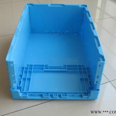 渠晟S504 550*360*210塑料箱 日系防尘周转箱 上海汽车物流箱 通用塑料包装箱 周转箱规格 周转箱价格