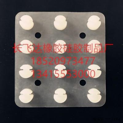 长飞达原厂直销o型圈 防水硅胶  质量保证 硅胶橡胶模具制造 产品定制生产