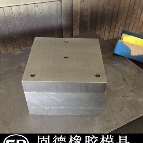 固德橡胶硅胶模具制作 加工定做 硅胶杯套GD01 橡胶模具定制