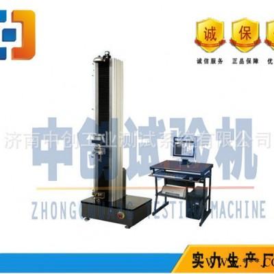 德州300N橡胶模具耐压缩变形破坏性能试验仪器、伸长率强度检测