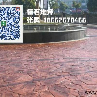 广东桓石供应压模地坪强化料等材料 压模工具纸模橡胶模具可定制模具仿真地坪