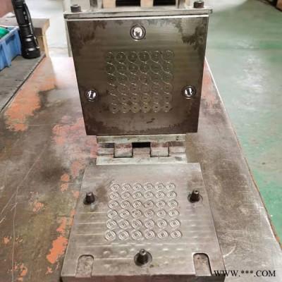 正方模具  橡胶模具模具制作 模具制造 模具加工 定制橡胶模具 ** 欢迎咨询