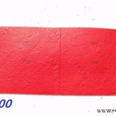 压模地坪专用橡胶模具,可定制LOGO,凸型方块板岩模 压模地坪模具