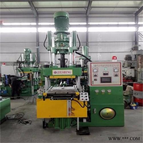 邢台注胶机 全自动天然橡胶螺旋注胶机 橡胶成型硫化机