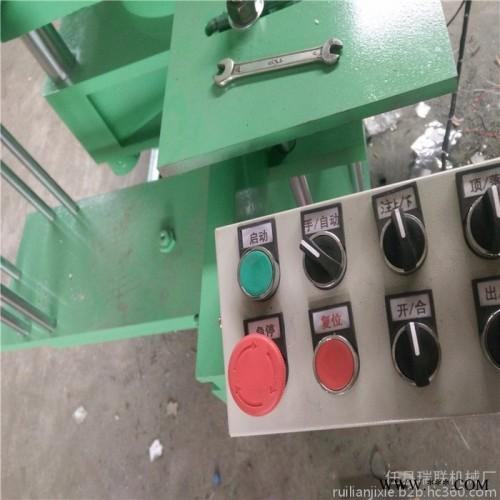 切胶机   天然橡胶液压螺旋注胶机 异形橡胶液压注射硫化机