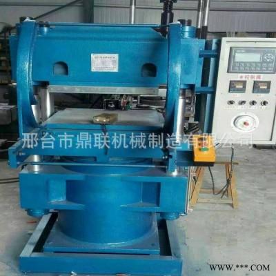 热门供应橡胶平板硫化机 直销100吨橡胶四柱热压机