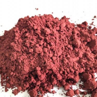 美茂新材料MM-F1微胶囊包覆红磷 混炼胶 橡胶 EPDM 三元乙丙橡胶 天然橡胶 硅橡胶