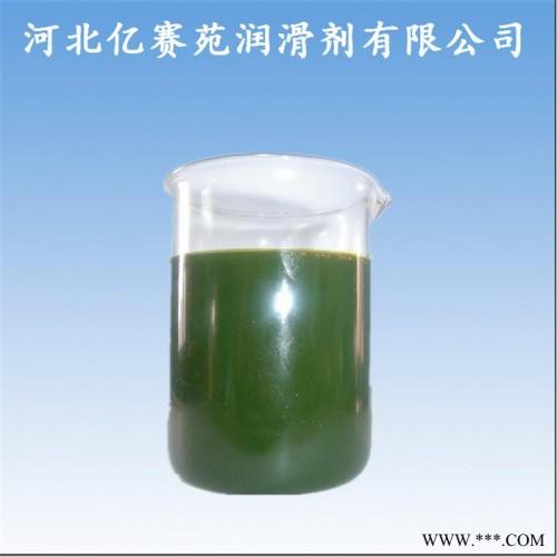 亿赛苑 **供应 天然橡胶填充用油  芳烃油