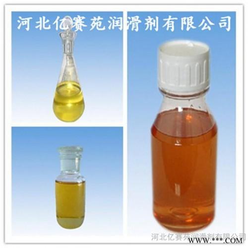 研发生产 **天然橡胶填充油 环烷基油系列