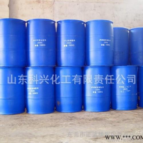 山东科兴化工邻苯二甲酸二丁酯(DBP)天然橡胶的增塑剂、软化剂