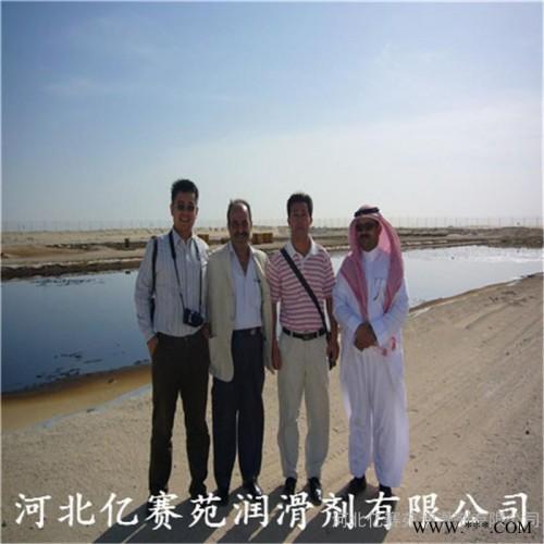 亿赛苑 专业研发生产 天然橡胶专用油 芳烃油