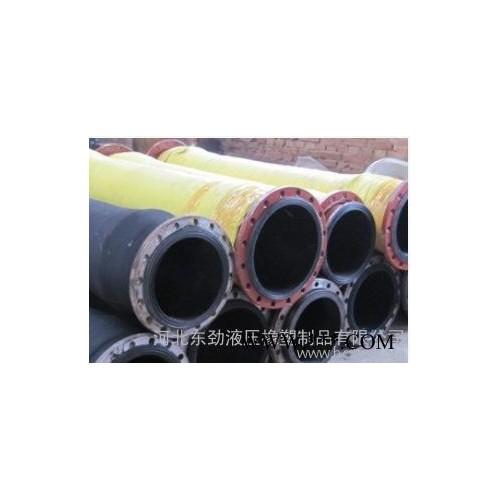 大口径耐腐蚀高、低压胶管 天然橡胶胶管 耐腐蚀胶管