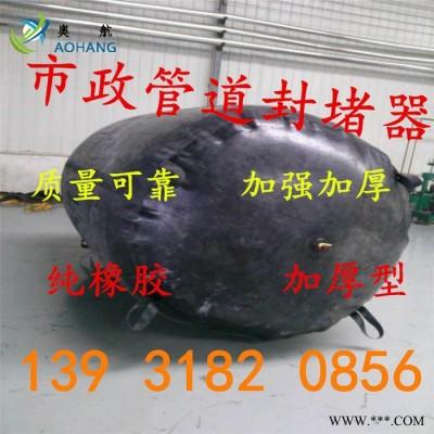 管道封堵气囊 采用天然橡胶高温硫化制作 现货充足 **