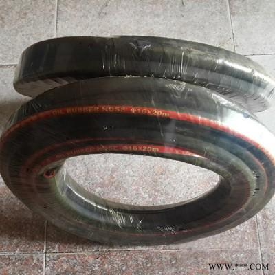 天然橡胶管   夹布橡胶  管 帘线增强高耐磨低压夹布橡胶管