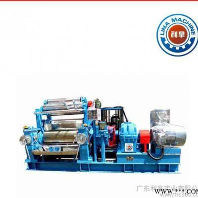 天然橡胶大型开炼机 14寸量产型开炼机