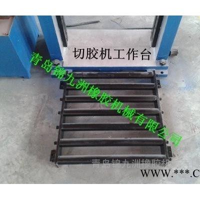 供应天然橡胶块专用单刀切胶机 油压单刀切胶机型号齐全 信得过厂家