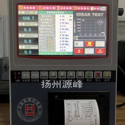 源峰YF-900再生胶拉力试验机 再生料拉力机 再生橡胶检测设备 试验机 再生胶拉力机