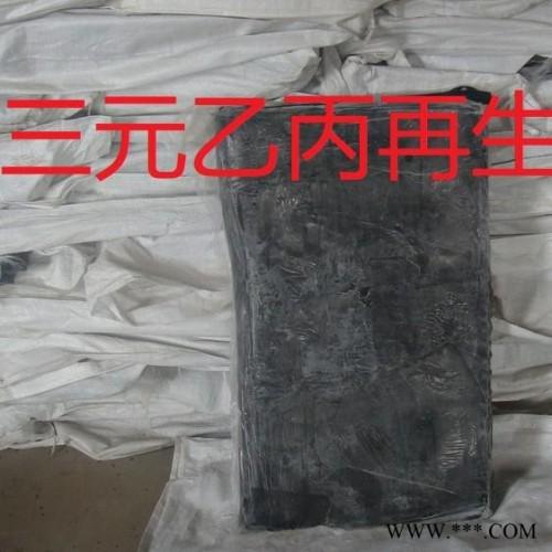 三元乙丙再生胶(挤出产品)精细滤胶、无杂质、含胶量高、表面光滑、适用于挤出产品、性能良好、强度高、伸长好、易混炼
