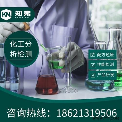 再生胶配方  还原配方  再生胶产品配方开发