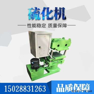 厂家批发再生胶加热定型机 50吨橡胶橡胶平板液压硫化机