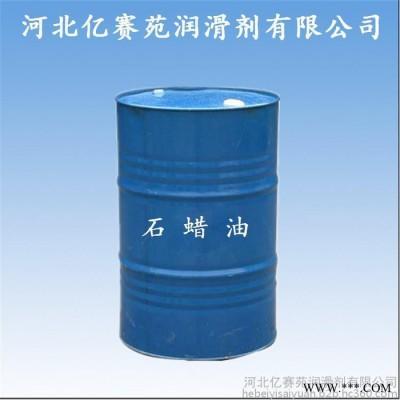 专业生产  研发 再生胶 轮胎橡胶填充专用 芳烃油
