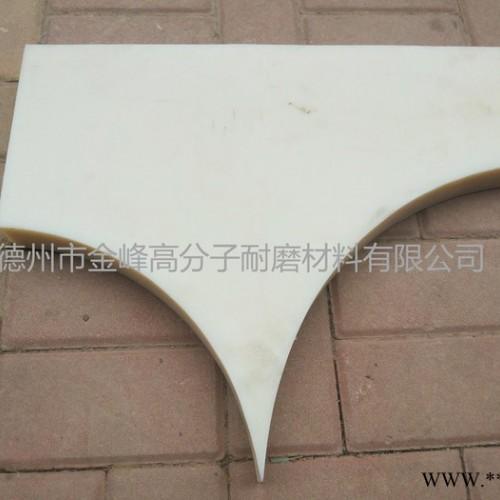 供应开炼机专用尼龙轴-尼龙套-再生胶挡板