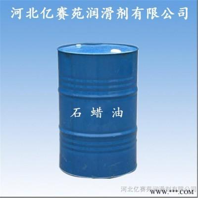 专业生产  研发销售  再生胶 轮填充油  芳烃油