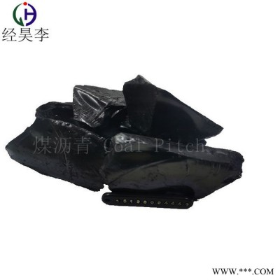经昊化工 低温沥青 固体煤焦油厂家直批,质量稳定,主要用于再生胶的生产